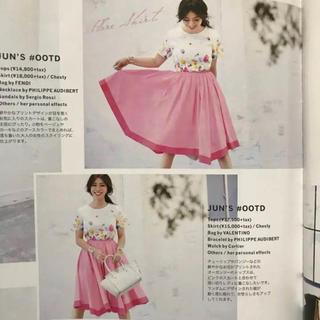 チェスティ(Chesty)のchesty 定価16200円 アシンメトリースカート(ひざ丈スカート)