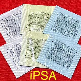 イプサ(IPSA)の全色6点セット✴︎新品♡コントロールベイス*コントロールベース♡IPSA イプサ(コントロールカラー)