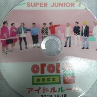 SUPER JUNIOR - SUPERJUNIOR  アイドルルーム DVD