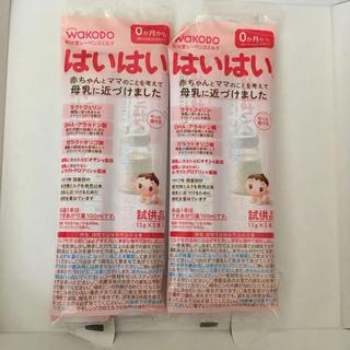ワコウドウ(和光堂)の和光堂 レーベンスミルク はいはい スティックパック(13g×4本)粉ミルク(その他)