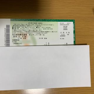 ユニゾンスクエアガーデン(UNISON SQUARE GARDEN)のUNISON SQUARE GARDEN チケット(ミュージシャン)