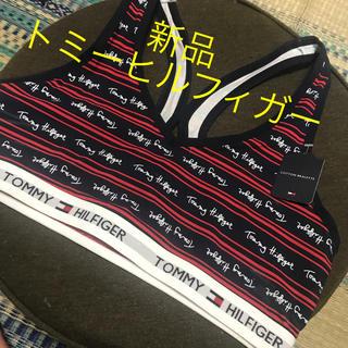 トミーヒルフィガー(TOMMY HILFIGER)の新品 トミーヒルフィガー コットンブラジャー エクササイズ ヨガ XL(ブラ)