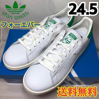 アディダス(adidas)の★新品★希少 アディダス  スタンスミス フォーエバー 数量限定モデル 24.5(スニーカー)