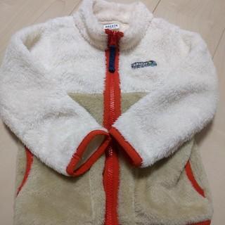 BREEZE - フリースジャケット