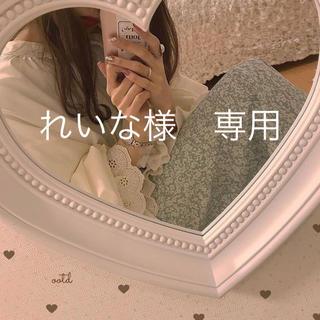 れいな様 専用(サングラス/メガネ)