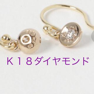 ete - エテ・K18ダイヤモンド・ピアス
