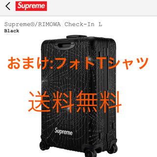 Supreme - supreme rimowa 86L シュプリーム  リモワ buju フォトT