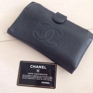 シャネル(CHANEL)の超難あり…財布(財布)