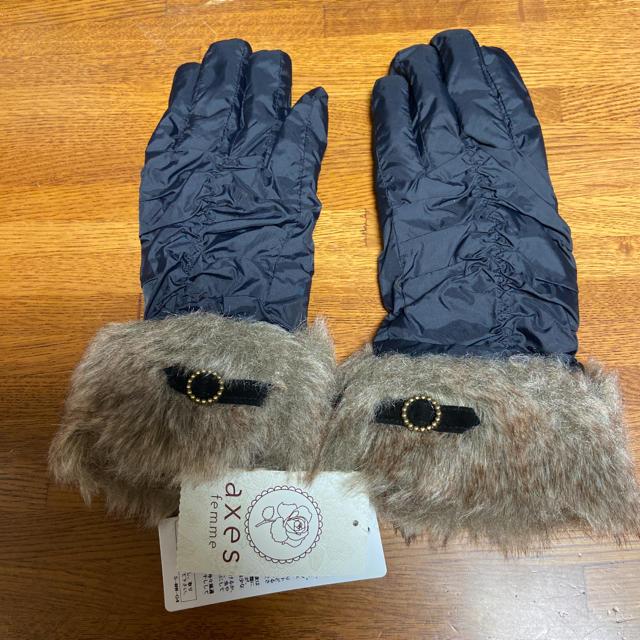 axes femme(アクシーズファム)の新品タグ付 アクシーズファム 手袋 レディースのファッション小物(手袋)の商品写真