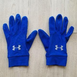 アンダーアーマー(UNDER ARMOUR)の手袋 SM アンダーアーマー グローブ(手袋)