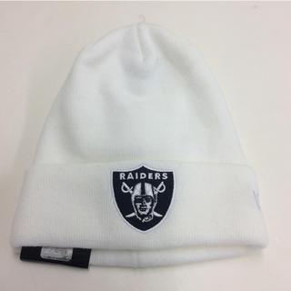 NFL レイダース ニット帽 白 新品未使用(ニット帽/ビーニー)