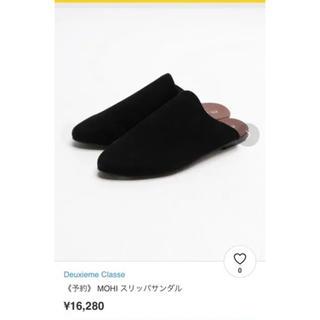 ドゥーズィエムクラス(DEUXIEME CLASSE)の☆DEUXIEME CLASSE×MOHI スリッパサンダル 黒 24cm(サンダル)