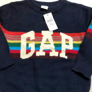 ギャップ(GAP)の新品 タグ付きGAP セーター 80センチ(ニット/セーター)