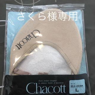 CHACOTT - Chacott ハーフシューズ L 新体操