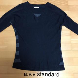アーヴェヴェ(a.v.v)のa.v.v standard  ボーダー ニット(ニット/セーター)