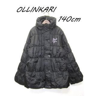 オリンカリ(OLLINKARI)のOLLINKARI ダウンコート 140cm(コート)