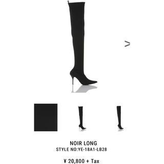 イエローブーツ(Yellow boots)のYELLO ロングブーツ size XL(ブーツ)