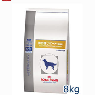 ROYAL CANIN - ロイヤルカナン  食事療法食 犬用 消化器サポート 低脂肪 ドライ 8kg