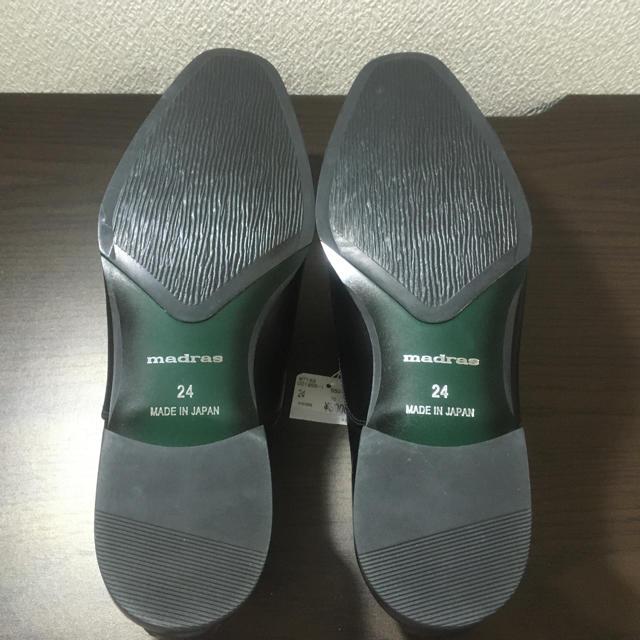 madras(マドラス)のマドラスmadeinJapan 高級革靴新品タグ付き メンズの靴/シューズ(ドレス/ビジネス)の商品写真