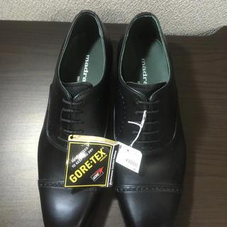 マドラス(madras)のマドラスmadeinJapan 高級革靴新品タグ付き(ドレス/ビジネス)