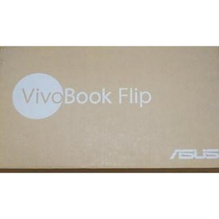 エイスース(ASUS)の新品未開封!VivoBook Flip 14 TP401CA-BZ085TS(ノートPC)