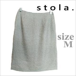Stola.◆ストラ◆ブルーグレー系ミックスツイード調膝丈タイトスカート◆38