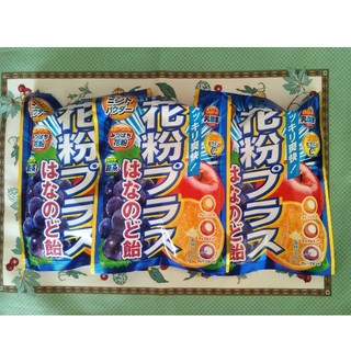 ライオン(LION)の花粉プラス 3袋(菓子/デザート)