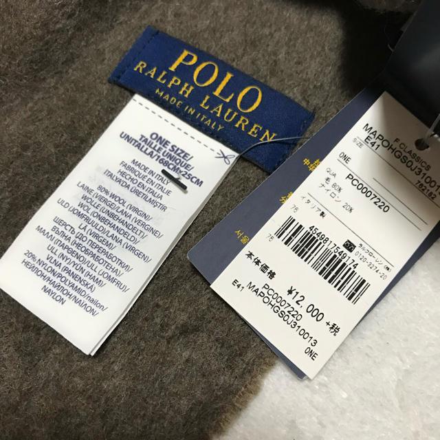 POLO RALPH LAUREN(ポロラルフローレン)の*yuming6847様 専用* 新品✨イタリア製 ビッグポニー マフラー メンズのファッション小物(マフラー)の商品写真