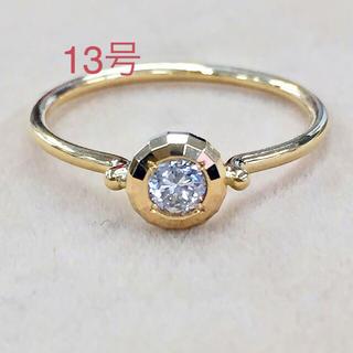 K18YG ダイヤモンド カットミラー リング #13(リング(指輪))