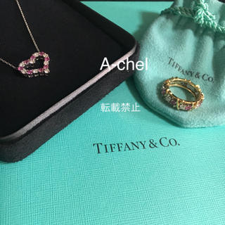 ティファニー(Tiffany & Co.)の正規品 ジャン シュランバージェ 16ストーンリング(リング(指輪))