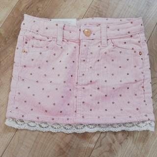 エイチアンドエム(H&M)のタグ付き スカート(スカート)