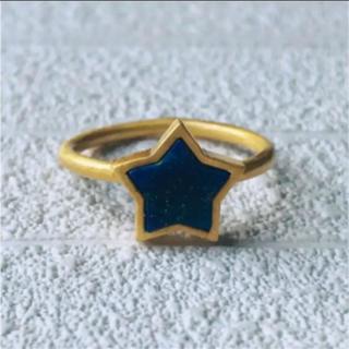 ラピスラズリ  スターリング 10.5号 22Kゴールドプレーテッドマット仕上げ(リング(指輪))