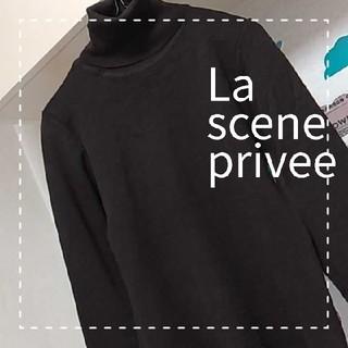 La scene priveeウォッシャブルウール100% セーター ブラウン(ニット/セーター)