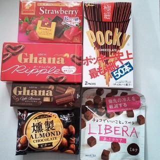チョコレート詰め合わせ(菓子/デザート)