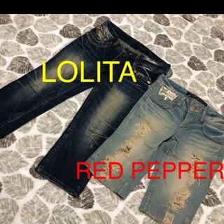 レッドペッパー(REDPEPPER)のRED PEPPER LOLITA デニム2本(デニム/ジーンズ)