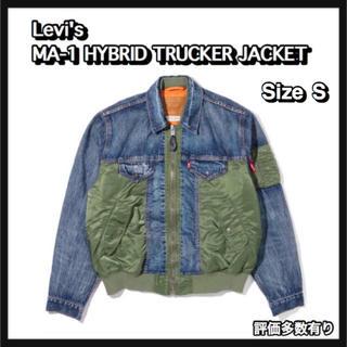 リーバイス(Levi's)の【S】Levi's MA-1 HYBRID TRUCKER(Gジャン/デニムジャケット)