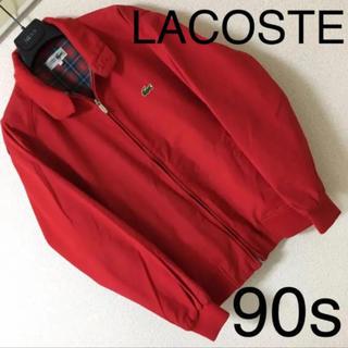 LACOSTE - 90s◆LACOSTE ラコステ◆スウィングトップ G9 ブルゾン ジャケット