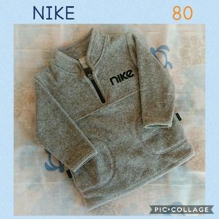 ナイキ(NIKE)のNIKE*ボアアウター [80](ジャケット/コート)