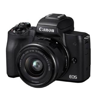 Canon - キャノン  EOS Kiss M