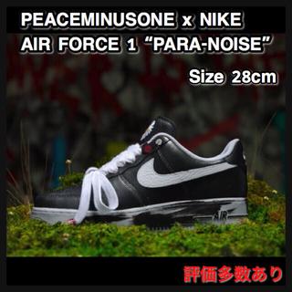 """ナイキ(NIKE)の【28】NIKE AIR FORCE 1 """"PARA-NOISE""""(スニーカー)"""