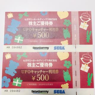 セガ(SEGA)のSEGA 株主優待券 UFOキャッチャー3000円(その他)