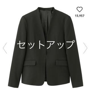 ジーユー(GU)のジーユー ノーカラージャケット テーパードアンクルパンツ セットアップ 新品 (スーツ)