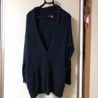 ショコラフィネローブ(chocol raffine robe)のGreen Parks chocol raffine robe ニットカーデ(カーディガン)