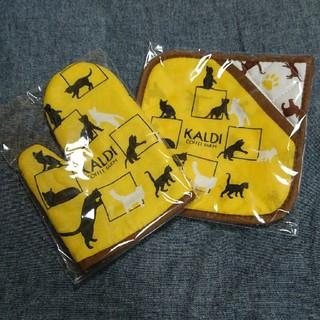 カルディ(KALDI)のカルディ KALDI ネコの日 ミトン&鍋敷き(キッチン小物)