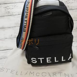 ステラマッカートニー(Stella McCartney)のステラマッカートニー レインボー リュック バックパック(リュック/バックパック)