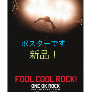 ONE OK ROCK - ONE OK ROCK ポスター