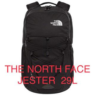 ザノースフェイス(THE NORTH FACE)の新品!ノースフェイス バッグ JESTER BACKPACK ジェスター 29L(その他)