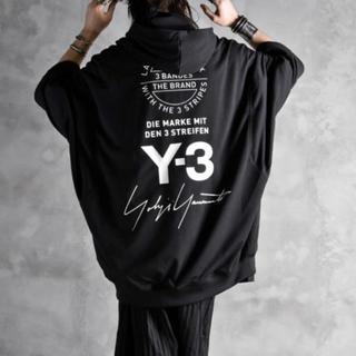 ワイスリー(Y-3)の新品 Y-3 ワイスリー オーバーサイズ フーディー パーカー(パーカー)