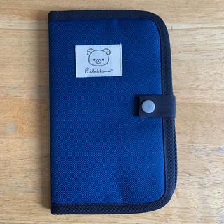 主婦と生活社 - リラックマのお財布