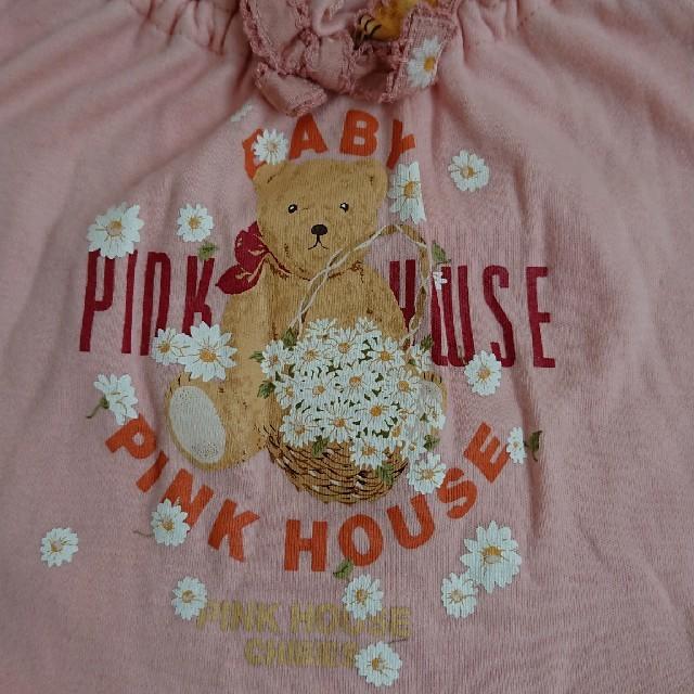 PINK HOUSE(ピンクハウス)のベビーピンクハウス  ワンピース  100cm キッズ/ベビー/マタニティのキッズ服女の子用(90cm~)(ワンピース)の商品写真